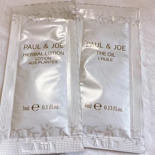 ポールアンドジョー(PAUL & JOE)のポール&ジョー サンプル(サンプル/トライアルキット)