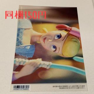 ディズニー(Disney)の259☆ディズニー☆ステッカー(しおり/ステッカー)