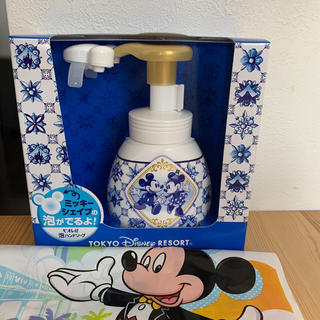 ディズニー(Disney)のディズニー 泡ハンドソープ(その他)