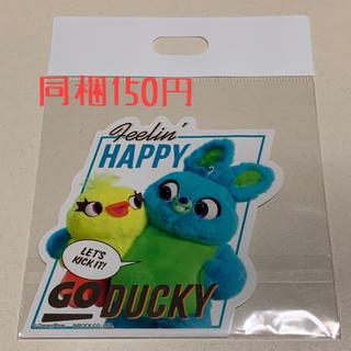 ディズニー(Disney)の261☆ディズニー☆ステッカー(しおり/ステッカー)