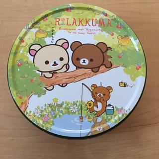 サンエックス(サンエックス)のリラックマのお菓子(クッキー)の空き缶 小物入れに 丸い缶 リラックマトルテ缶(小物入れ)