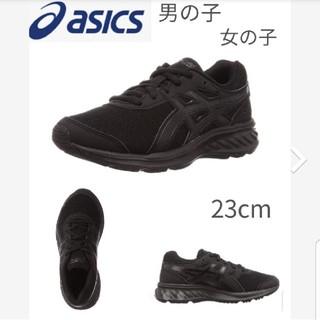 asics - 新品 23 スニーカー 黒 アシックス シューズ レーザービーム  瞬足 男の子