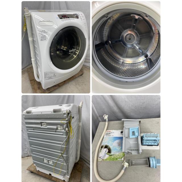 東芝(トウシバ)の東芝 ななめ型ドラム式洗濯乾燥機9.0kg 乾燥6.0kg TW-G700E7L スマホ/家電/カメラの生活家電(洗濯機)の商品写真