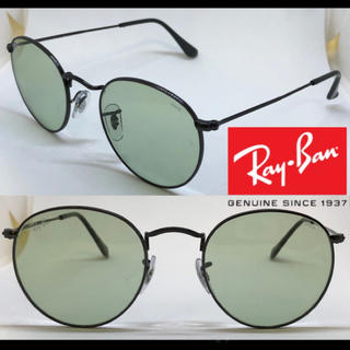 Ray-Ban - Ray Ban レイバン サングラス RB3447 004/T1 キムタク BG