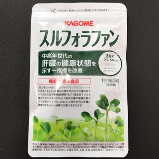 カゴメ(KAGOME)のカゴメ スルフォラファン (93粒)KAGOME(その他)