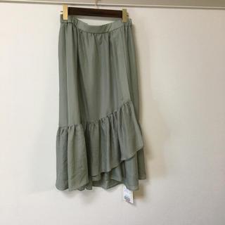 スピックアンドスパンノーブル(Spick and Span Noble)の未使用 ノーブル ロングスカート(ロングスカート)