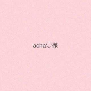 acha♡様(マタニティタイツ/レギンス)