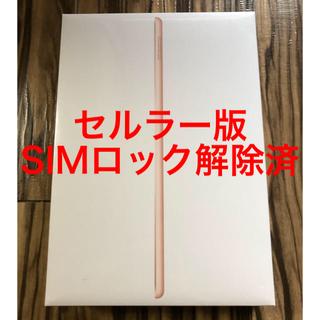 iPad - iPad 第7世代 Wi-Fi+Cellular 32 ゴールド simフリー
