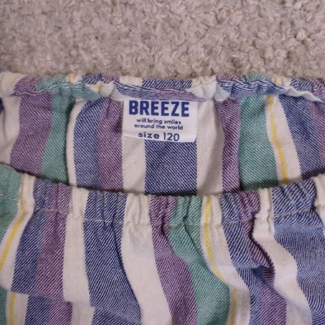 BREEZE(ブリーズ)のLIMA様専用 BREEZE キッズ ワンピース キッズ/ベビー/マタニティのキッズ服女の子用(90cm~)(ワンピース)の商品写真