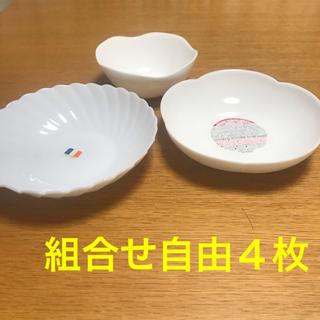 ヤマザキセイパン(山崎製パン)の【新品】ヤマザキ4枚組合せ自由(小鉢・ボール)(食器)
