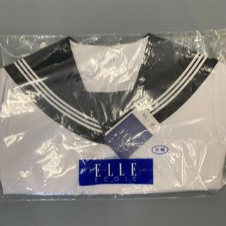 エル(ELLE)のセーラー服 ELLE 夏用半袖 170Aタグ付き未使用品(衣装)