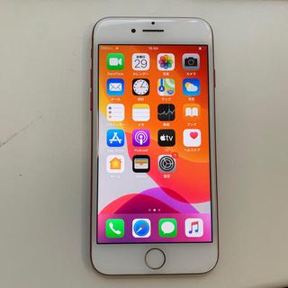 アイフォーン(iPhone)のiPhone7 128 56918(スマートフォン本体)
