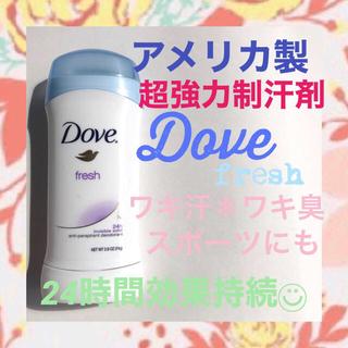 ユニリーバ(Unilever)のアメリカ製 制汗剤 Dove ダヴ freshフレッシュ(制汗/デオドラント剤)