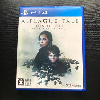 PlayStation4 - プレイグテイルイノセンス
