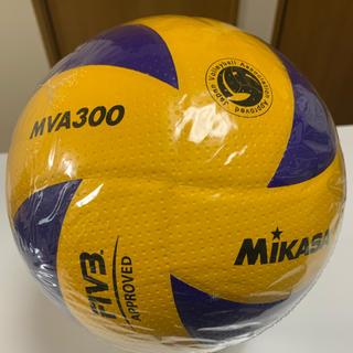 MIKASA - 【新品、未開封】ミカサバレーボールMVA300