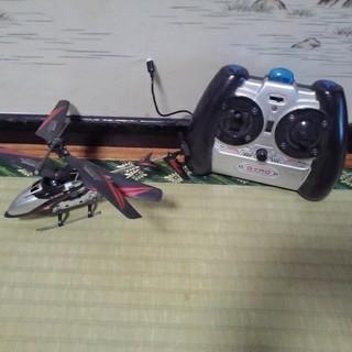 ラジコン ヘリコプター(トイラジコン)