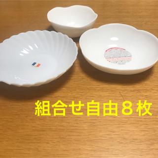 ヤマザキセイパン(山崎製パン)の【新品】ヤマザキ8枚組合せ自由(小鉢・ボール)(食器)