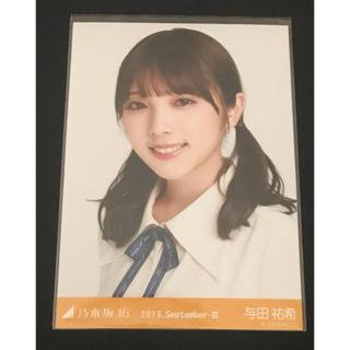 乃木坂46 - 与田祐希 生写真