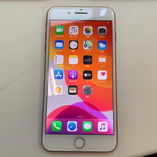 アイフォーン(iPhone)のiPhone7plus 128 45023(スマートフォン本体)