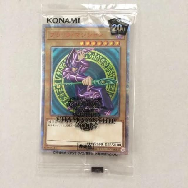 遊戯王(ユウギオウ)の遊戯王 ブラックマジシャン wcs2018 未開封 エンタメ/ホビーのトレーディングカード(シングルカード)の商品写真