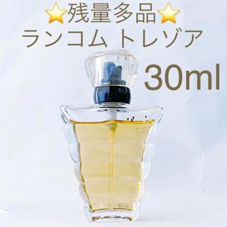 ランコム(LANCOME)の⭐️残量多品⭐️ランコム トレゾア EDP SP 30ml(香水(女性用))