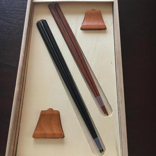 プレミアム 八角箸二膳揃え(カトラリー/箸)