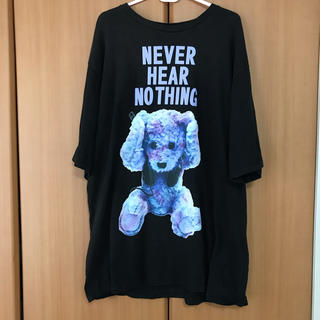MILKBOY - ミルクボーイ  NEVER HEAR NOTHING くま Tシャツ