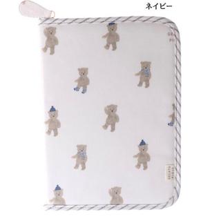 ジェラートピケ(gelato pique)の【ジェラート・ピケ】母子手帳ケース(母子手帳ケース)