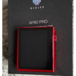 HIDIZS AP80 Pro Red レッド
