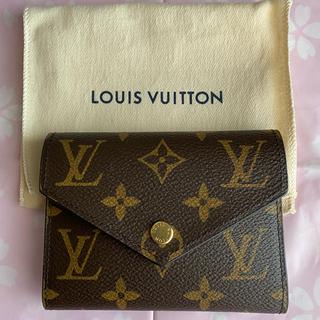 LOUIS VUITTON - 選べるおまけ❣️新品未使用❗️ポルトフォイユ・ヴィクトリーヌ 財布
