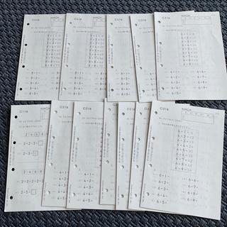 ガッケン(学研)のくもんプリント 公文プリント 掛け算(語学/参考書)