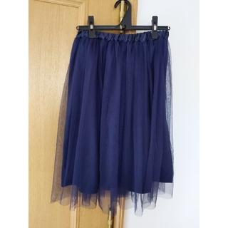 ベルメゾン(ベルメゾン)のベルメゾン チュールスカート 紺色(ひざ丈スカート)