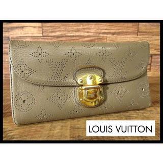 LOUIS VUITTON - ルイヴィトン M93761 マヒナ ポルトフォイユ アメリア モノグラム 長財布