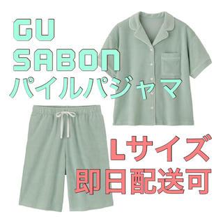 ジーユー(GU)の【GU×サボン】Mintパイル生地パジャマLサイズ(パジャマ)