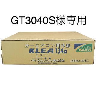 GT3040S様専用(その他)