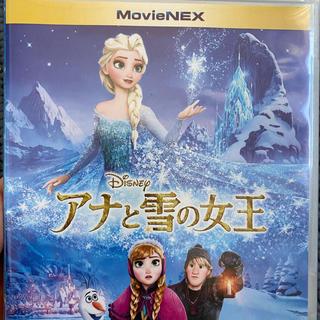アナと雪の女王 - りこ様専用