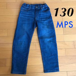 MPS - 130サイズ●MPS デニムパンツ ジーンズ