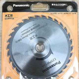 Panasonic - パナソニック木工刃 3枚セット