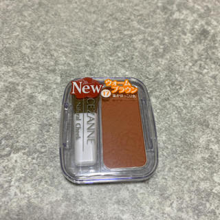 セザンヌケショウヒン(CEZANNE(セザンヌ化粧品))の新品 セザンヌ ナチュラルチーク 17 ウォームブラウン(チーク)