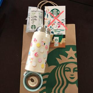 Starbucks Coffee - スターバックス タンブラー ドリンクチケットつき