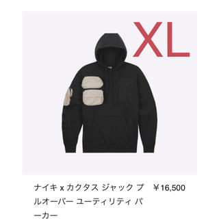 NIKE - TRAVIS SCOTT NIKE  utility hoodie XLサイズ