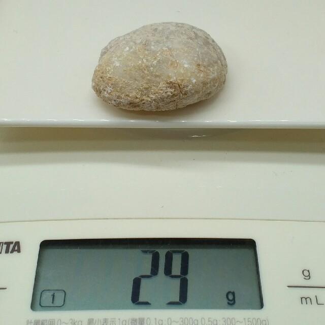 天然石 シェルトレイ付 ミニ ジオード 浄化セット シトリン さざれ 原石 インテリア/住まい/日用品のインテリア小物(置物)の商品写真