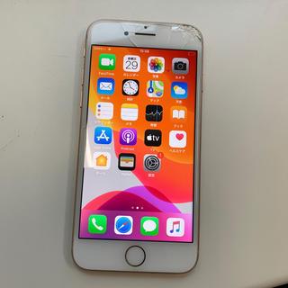 アイフォーン(iPhone)のiPhone8 64 90529(スマートフォン本体)