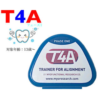 【フェーズ1】 T4A 歯列矯正 器具 マウスピース オーラルケア/並行輸入品(口臭防止/エチケット用品)