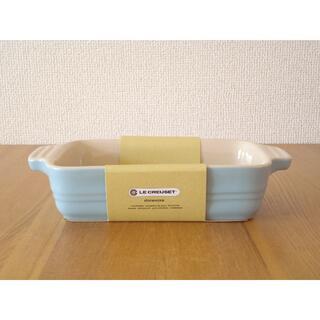 ルクルーゼ(LE CREUSET)のルクルーゼ レクタンギュラーディッシュ 19cm サテンブルー■耐熱 グラタン皿(食器)