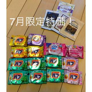 花王 - 入浴剤 セット18袋 バブ ユネッサン 炭 アソート 薬用 炭酸