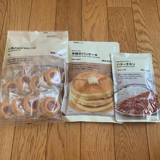 ムジルシリョウヒン(MUJI (無印良品))の無印 食品3セット(その他)
