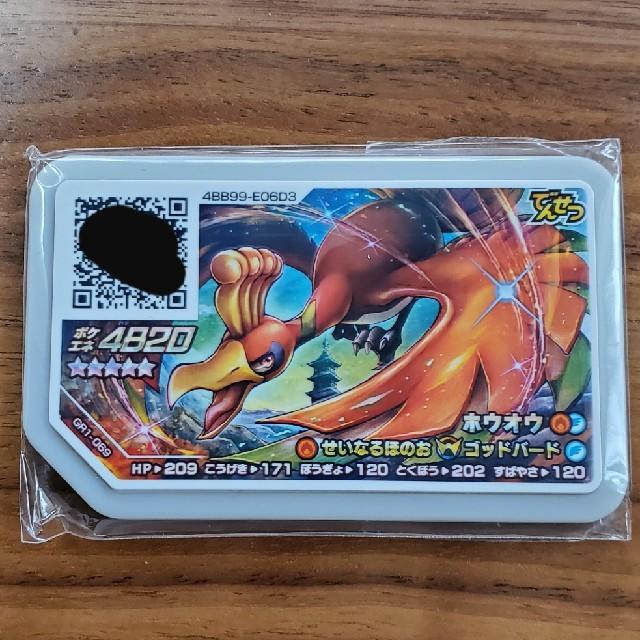 ポケモン(ポケモン)のガオーレ ホウオウ エンタメ/ホビーのトレーディングカード(その他)の商品写真