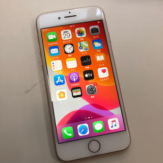 iPhone - iPhone8 64 42804