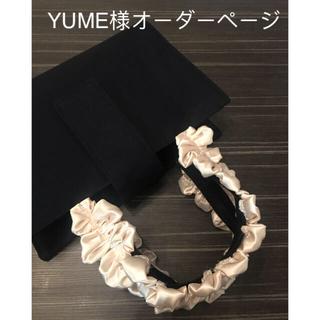 YUME様オーダーページ(フリルハンドルレビューブックカバー )(ブックカバー)
